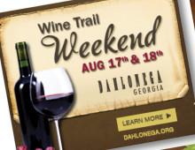 Dahlonega, GA Tourism Banner Ads